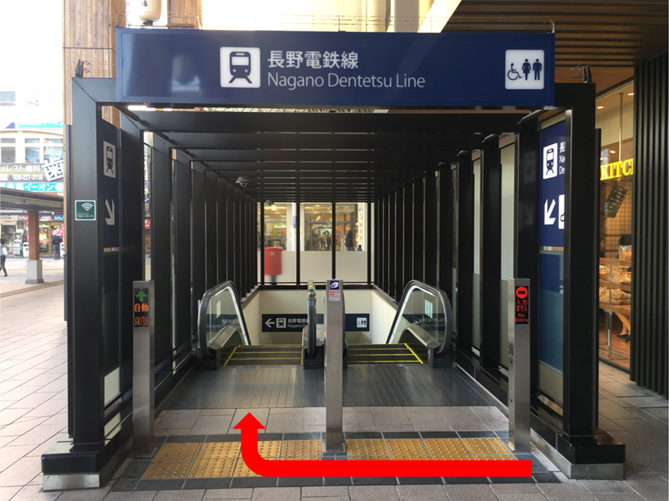 Senjukaku Nagaden escalator