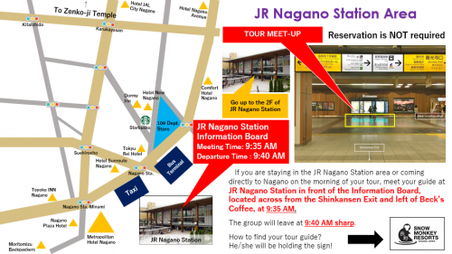 nagano city pickup point2