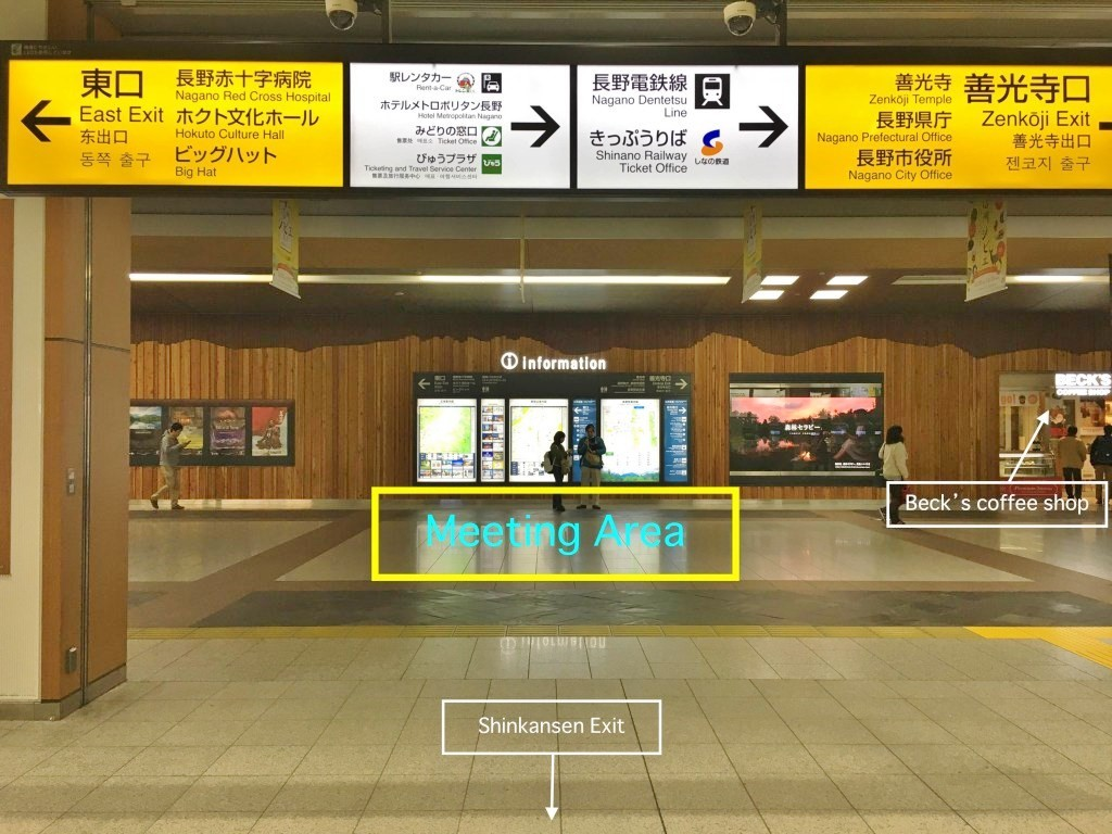 nagano meeting point