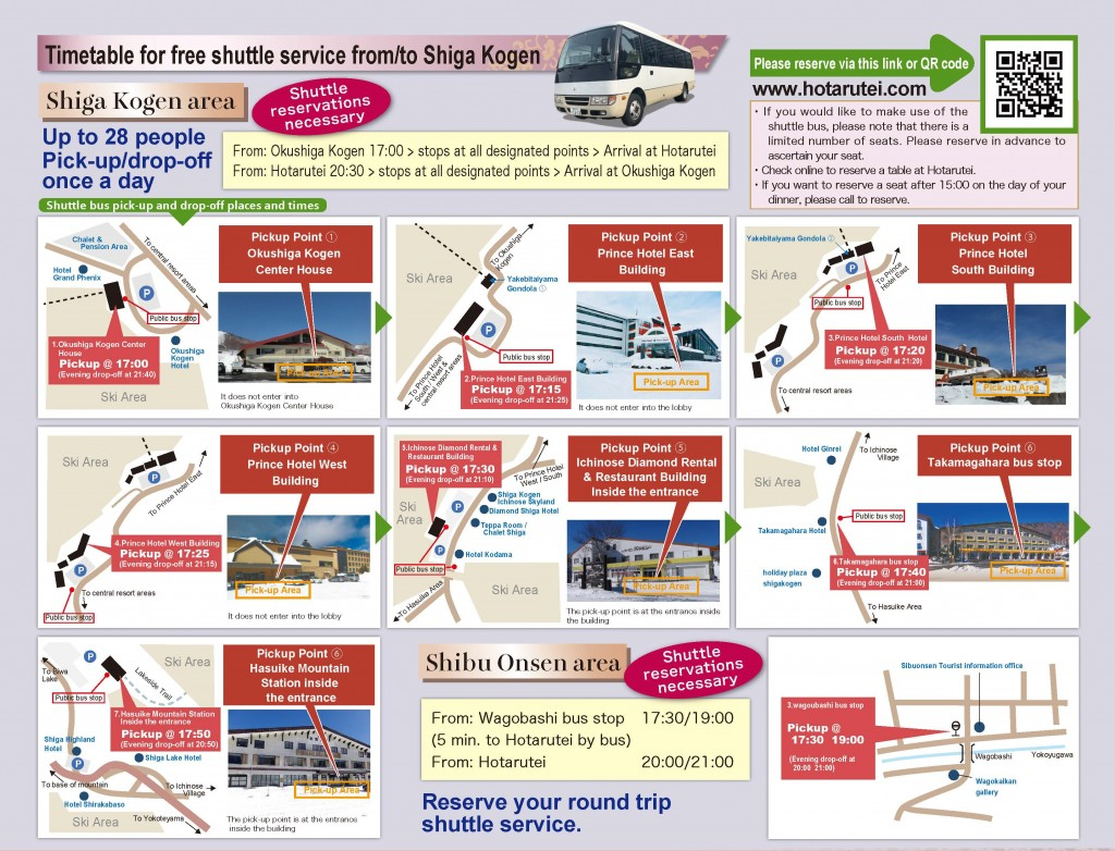 pick up point for free shuttle service at Shiga Kogen