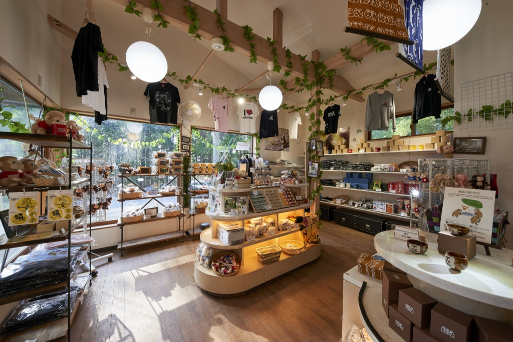 Snow Monkey Resorts Info & Gift Shop