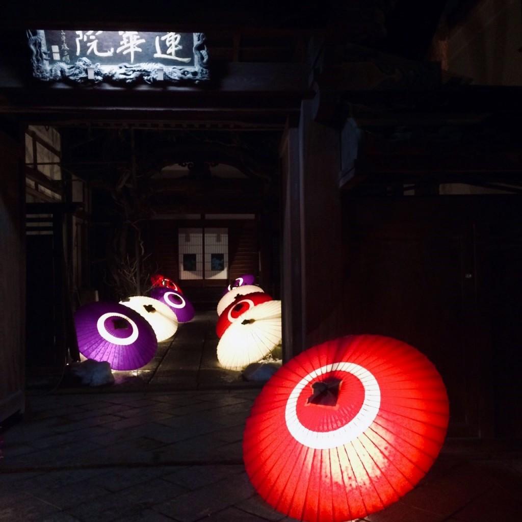tomyo-light-installation