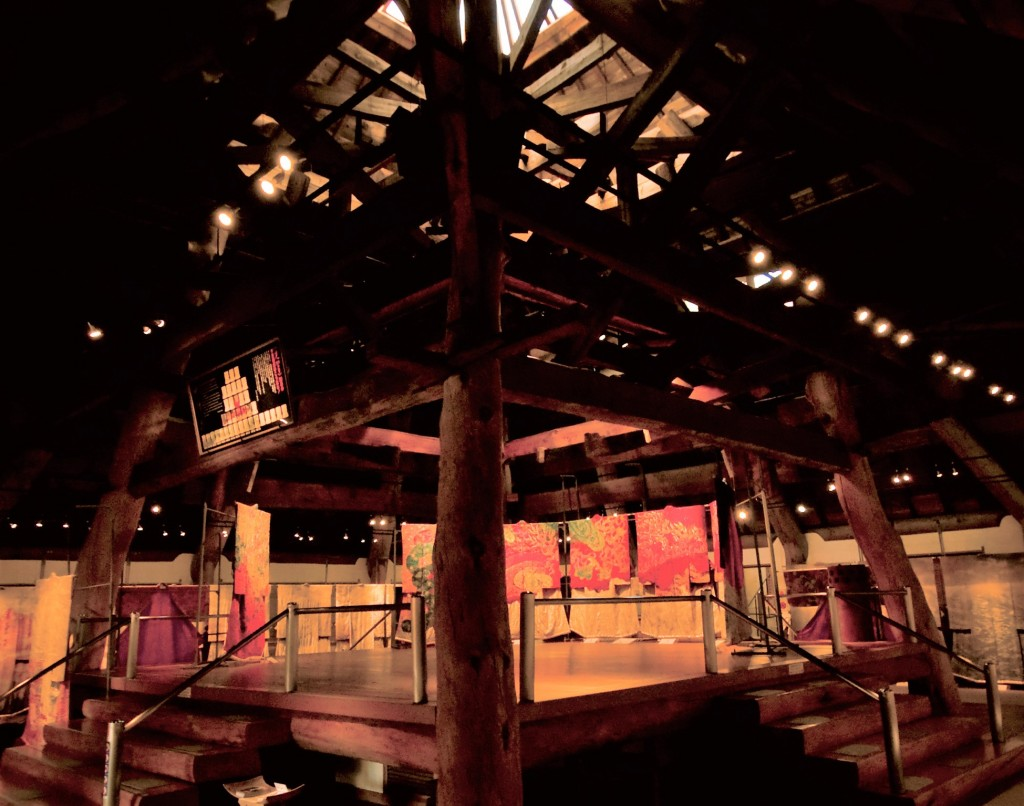 Kubota-Itchiku-Art-Museum