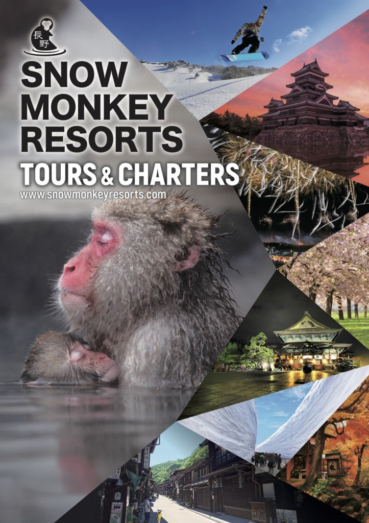 178c7eee1 SNOW MONKEY RESORTS WINTER TOURS & CHARTERS! START PLANNING YOUR NAGANO SKI  & SNOWBOARD ADVENTURE FOR WINTER 2019/20!