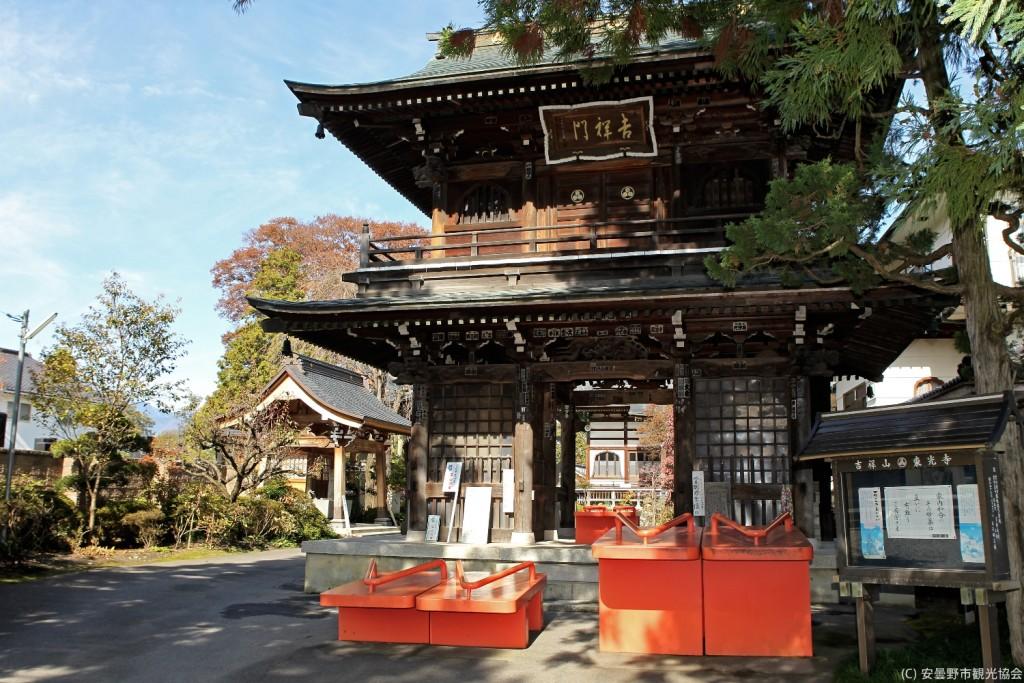 azumino-tokoji-temple