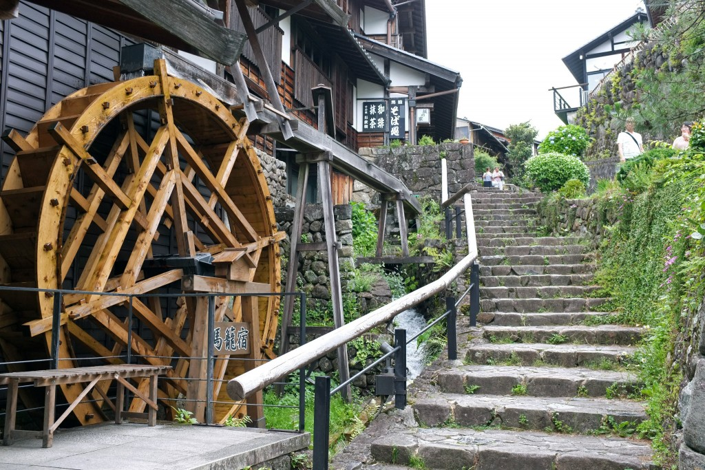 Water mill in Magome