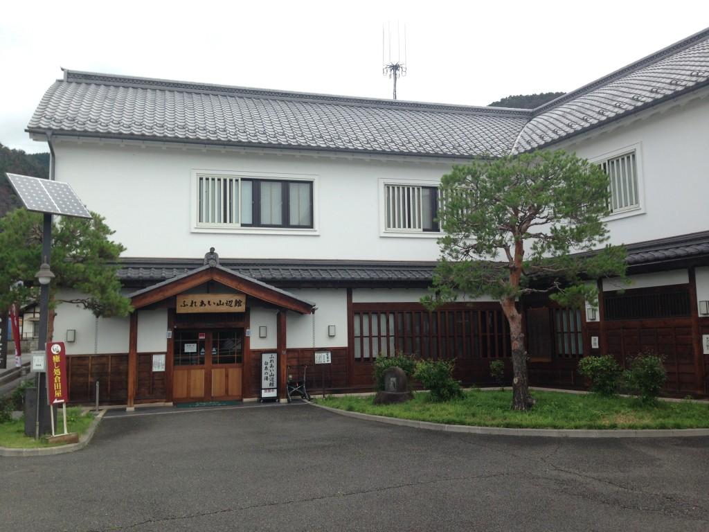 Utsukushigahara Onsen Hot Springs Shiraitonoyu