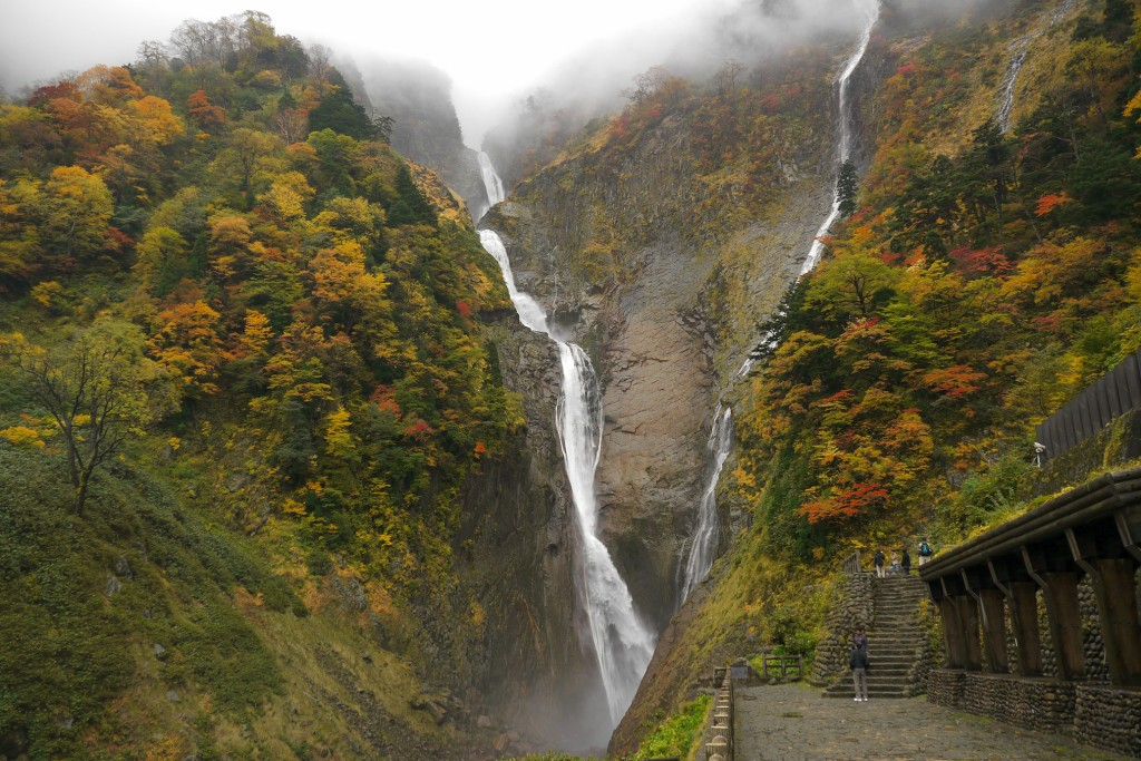 shomyo falls in autumn