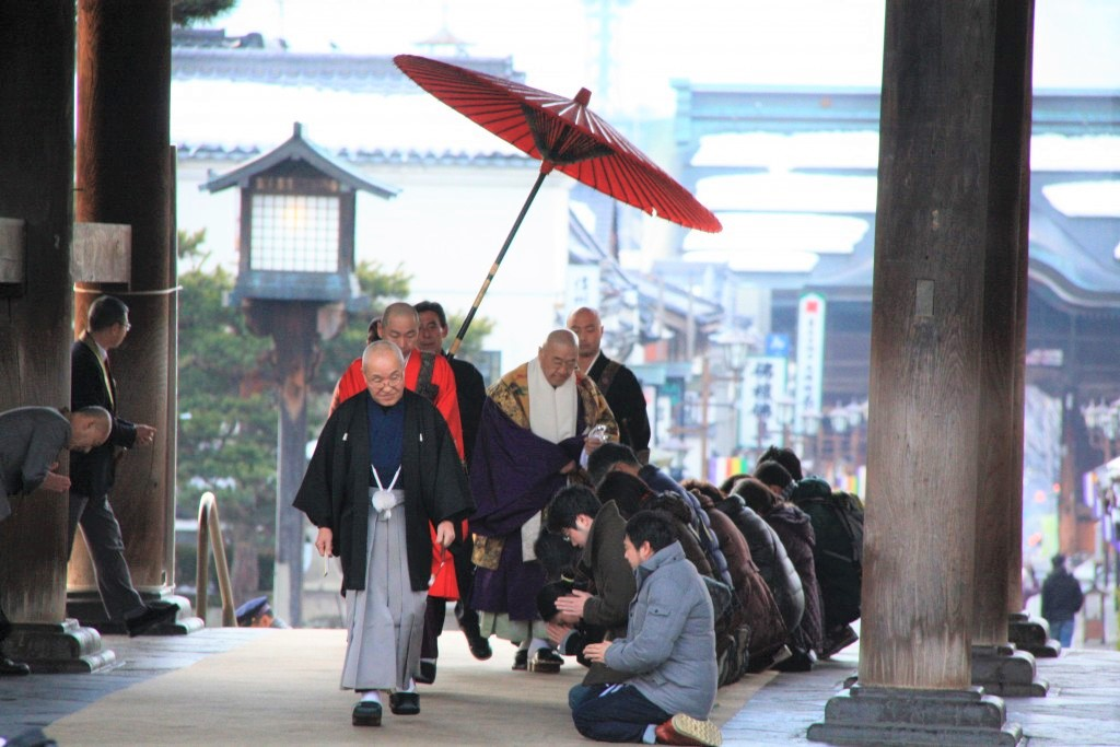 Seek Your Path to Paradise: Zenko-ji Ceremonies & Festivals