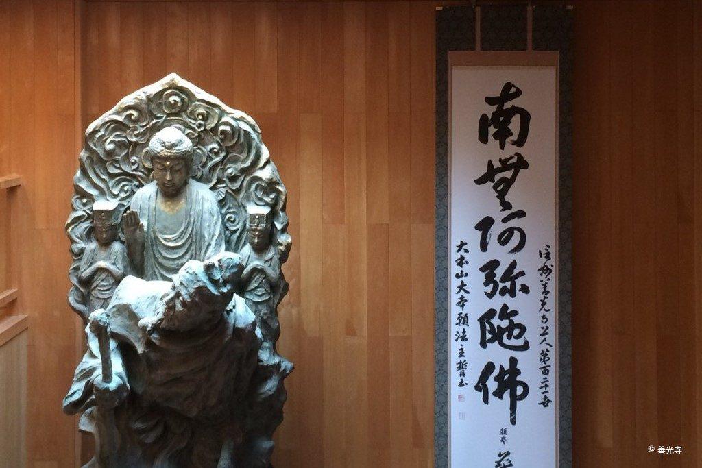 zenkoji-temple