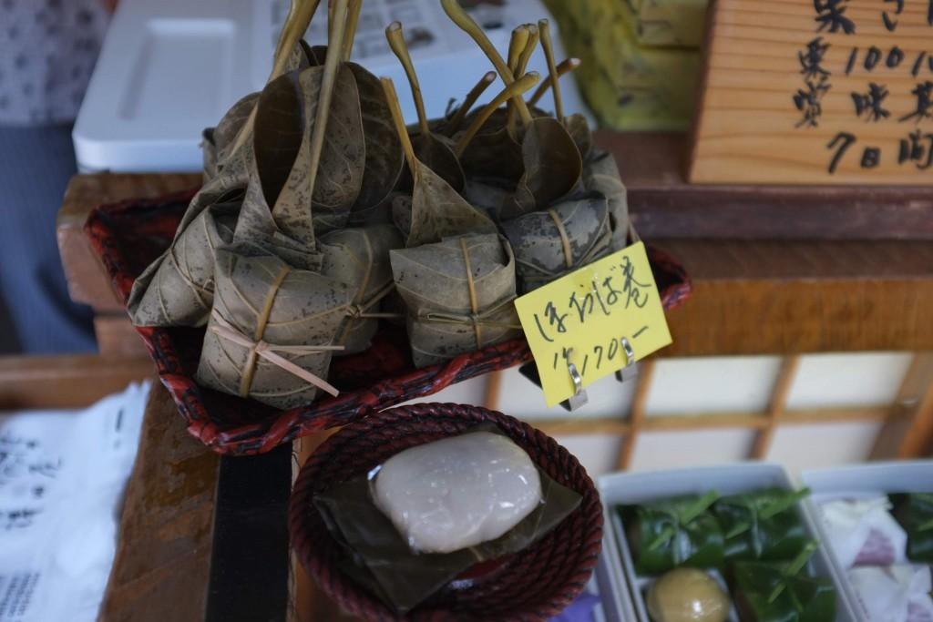 Hoba leaf mochi ほうば