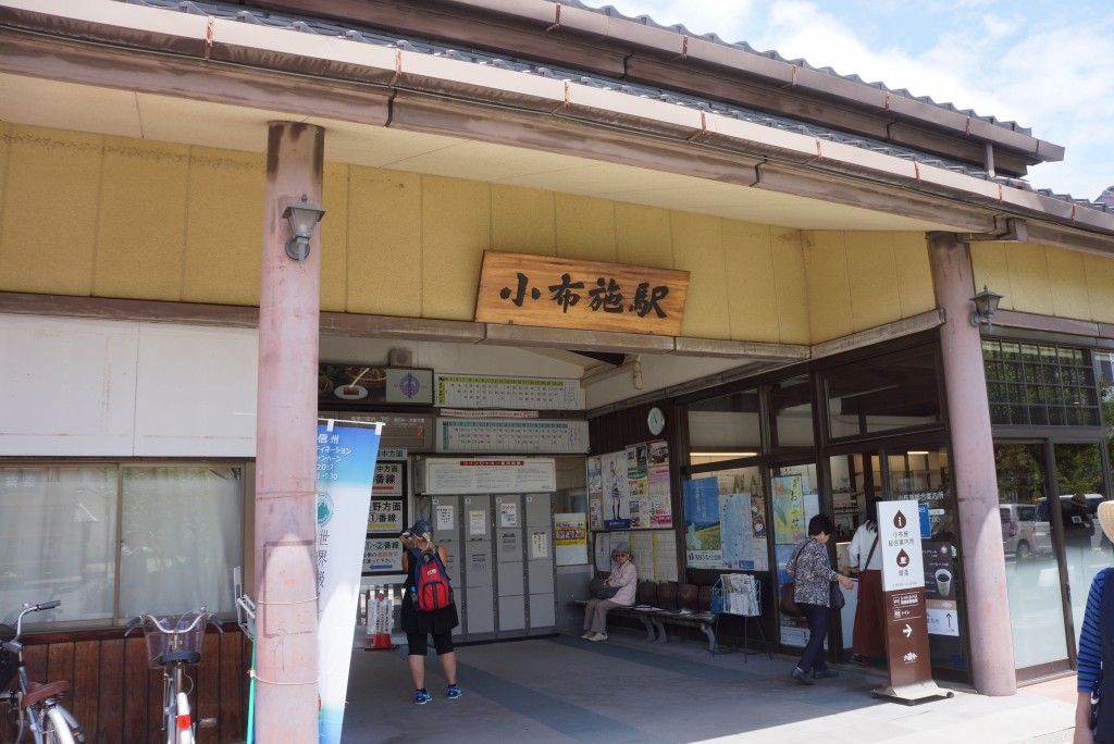 obuse station