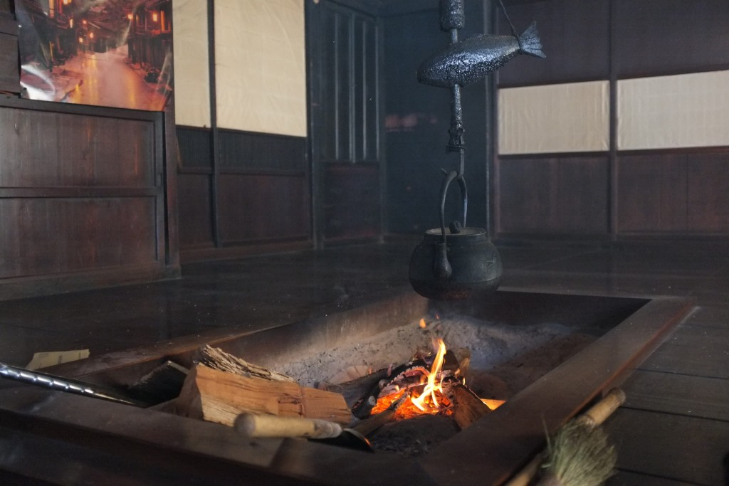 Tateba Chaya Tea House Magome-Tsumago Nakasendo Trail