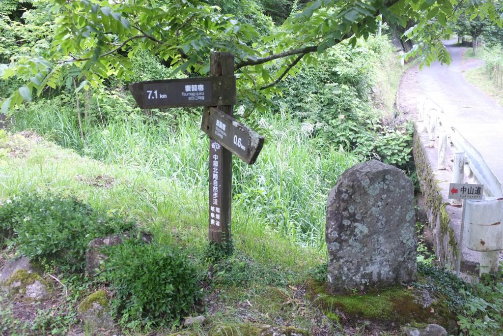 Tsumago-Magome Nakasendo Trail sign