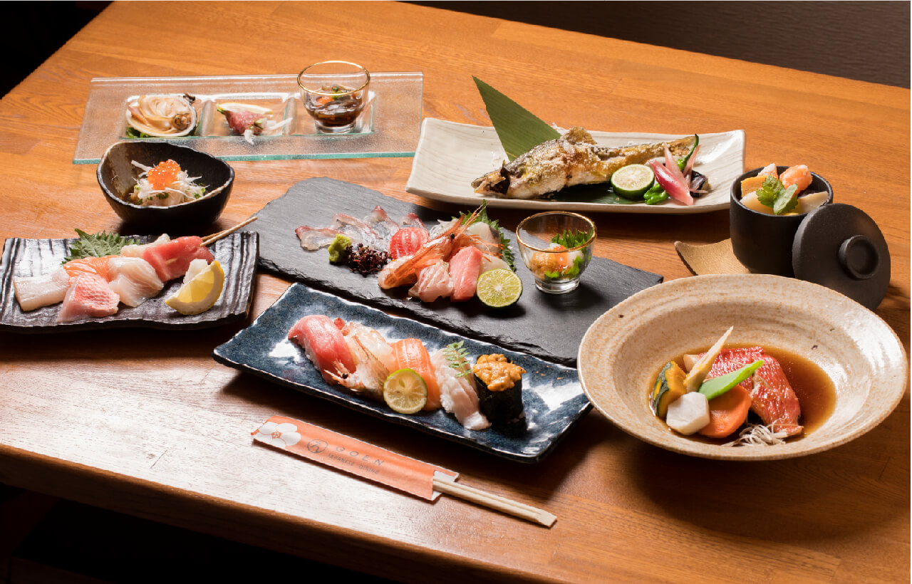Tsubakino + GOEN Dinner Deal