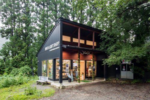 Snow Monkey Resorts Info & Gfit Shop