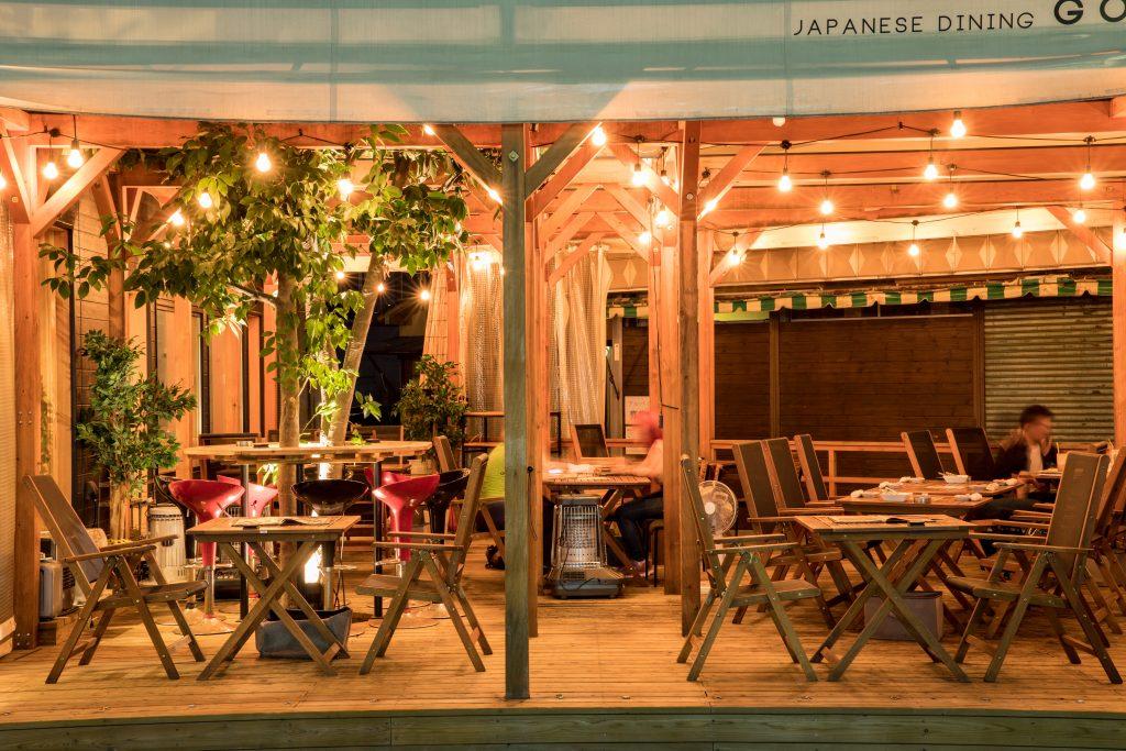 Japanese-dining-goen-yudanaka