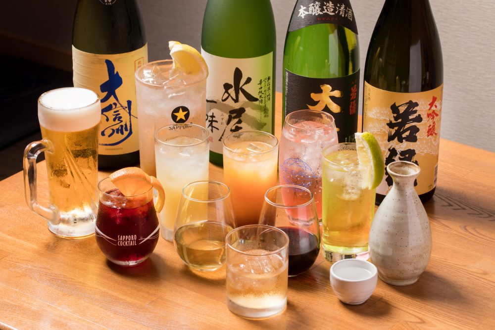 日式料理 GOEN