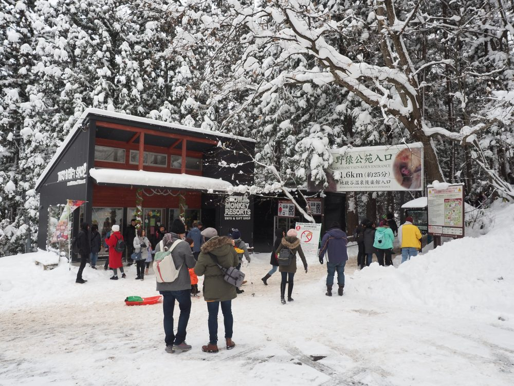 Nearest dining option to the Snow Monkey Park