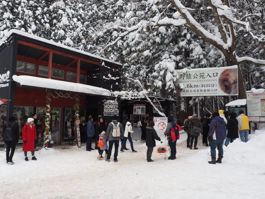 Snow-monkey-resorts-info-and-gift-shop