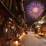 25 Things To Do Around The Kiso Valley /  Nakasendo & Where To Stay