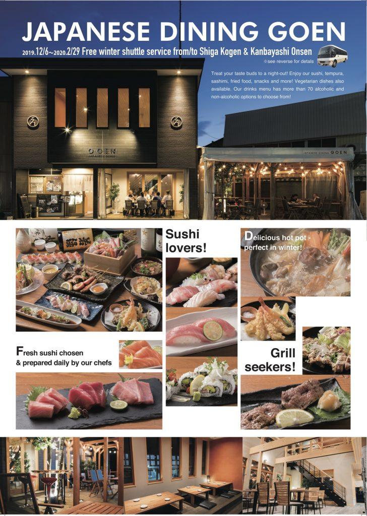 Dinner at Japanese Dining GOEN with Free shuttle service from Shiga Kogen & Kanbayashi Onsen