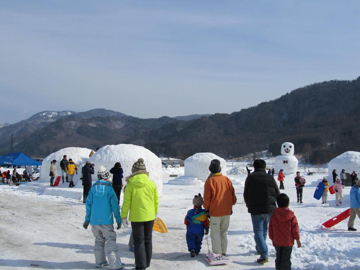 Kaida Plateau Kamakura Snow Festival