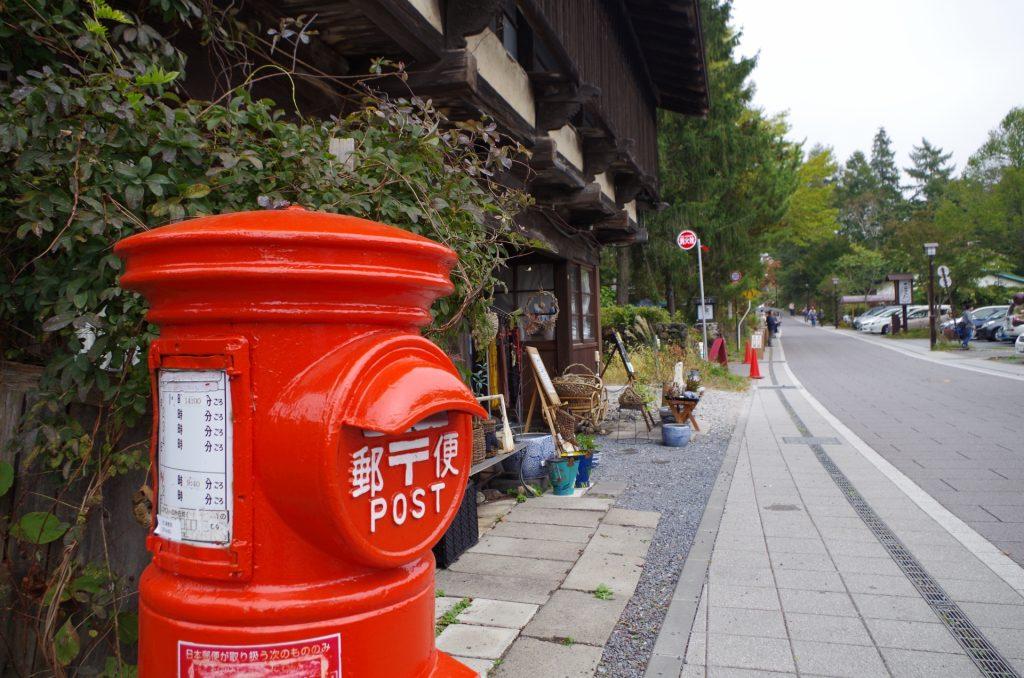 karuizawa-ginza-shopping