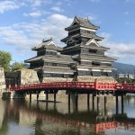 How to Get to Matsumoto