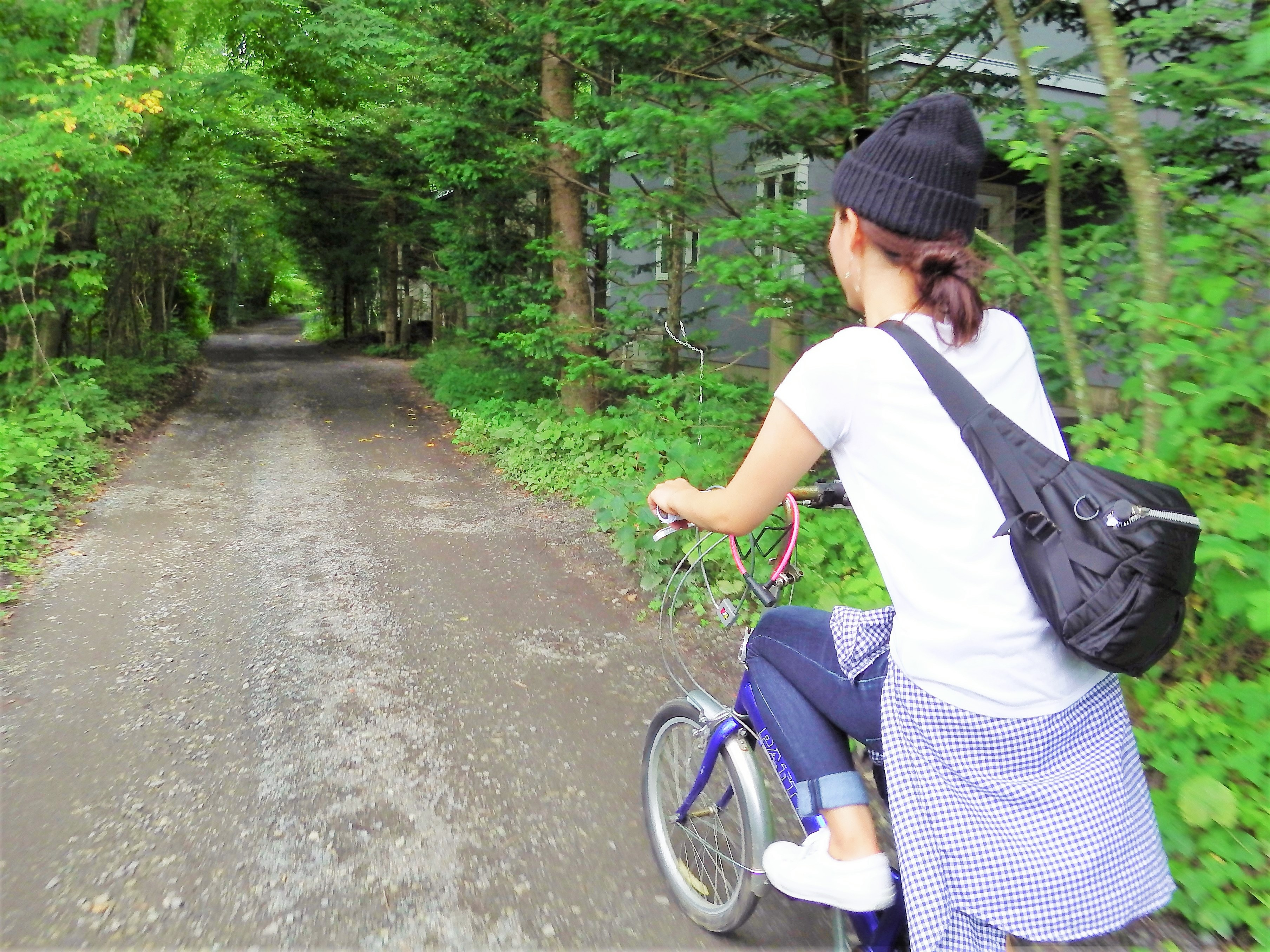 Go slow and experience rural Japan