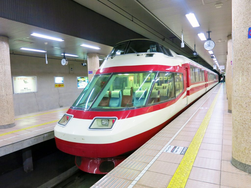 nagaden-train