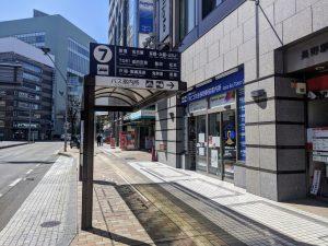 nagano-station-alpico