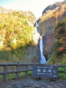 tateyama-kurobe-alpine-route-shomyo-falls