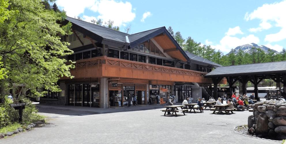 kamikochi-tourist-info-banner-edit