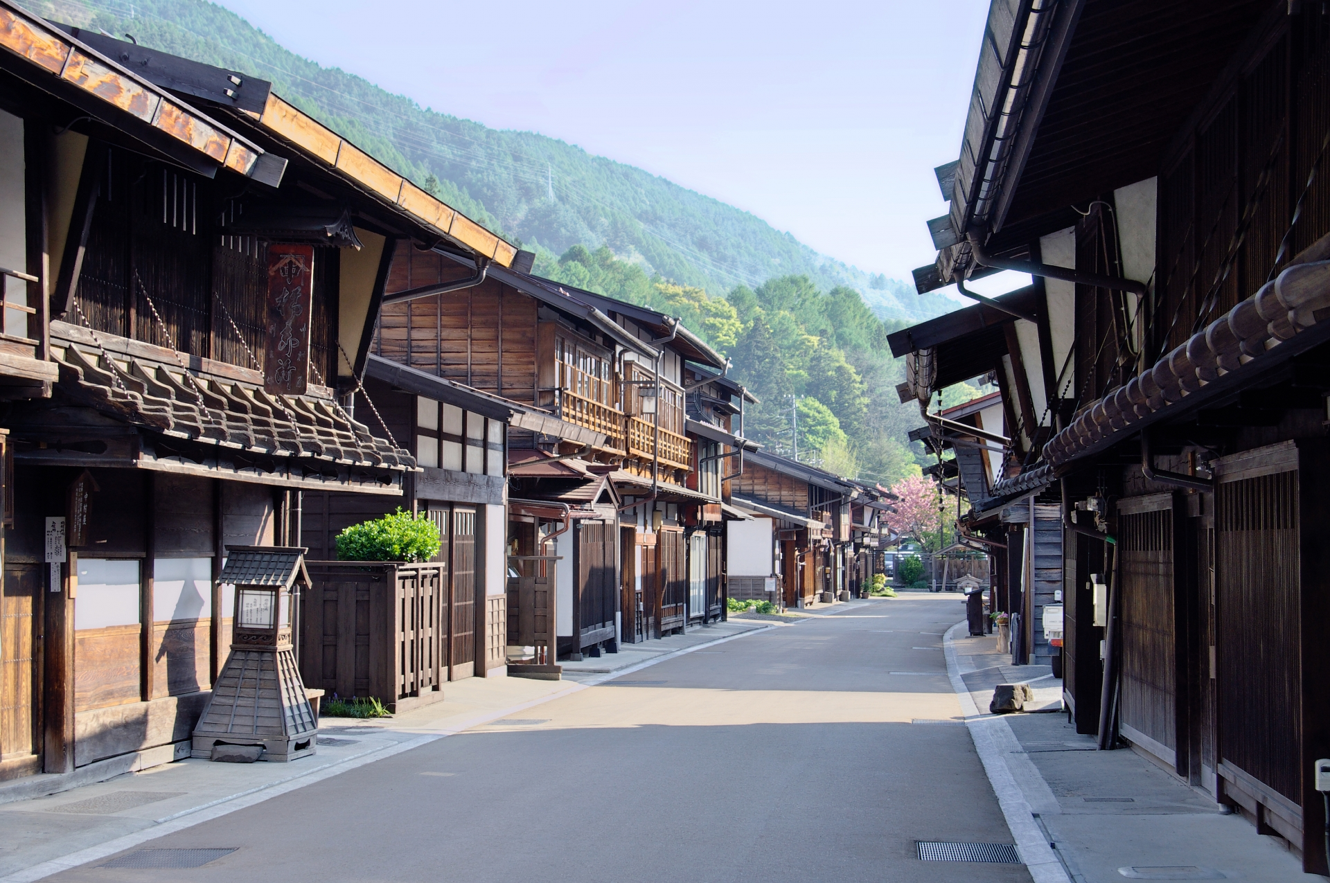 Walk the Nakasendo Trail