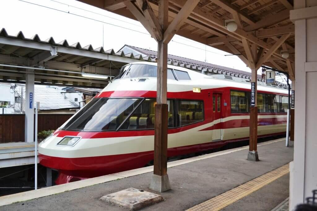 yudanaka-station-nagaden