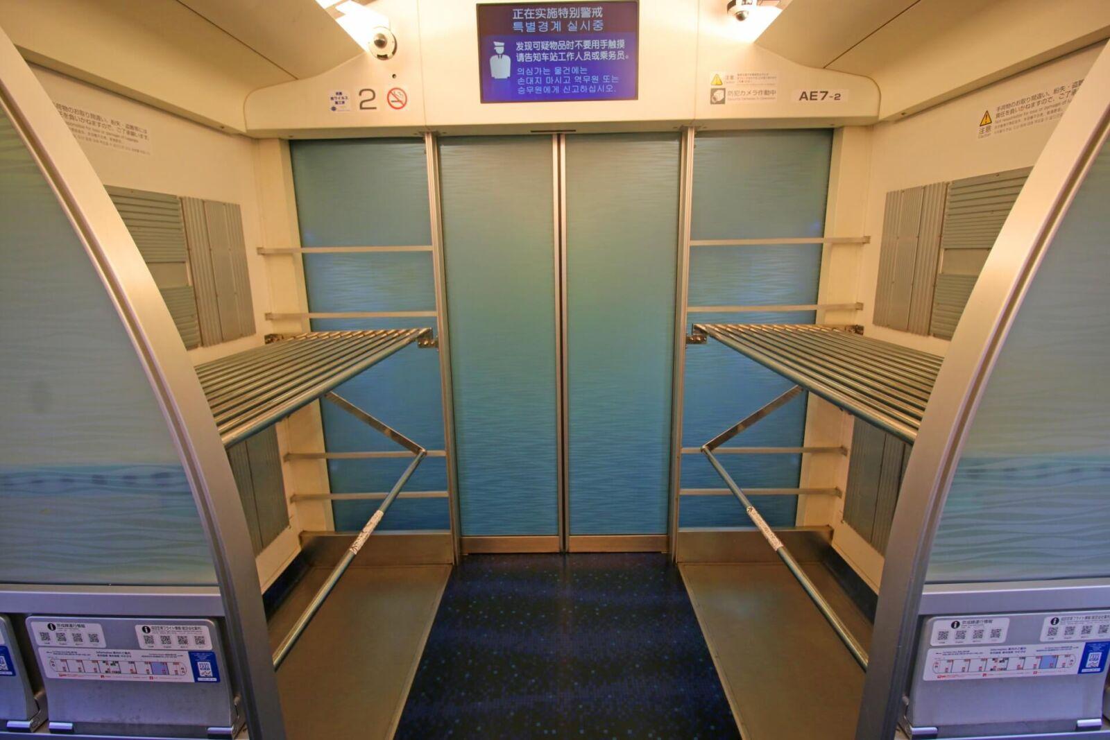 skyliner-interior-baggage