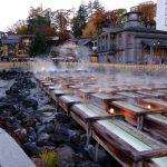 草津溫泉周邊的25個活動及住宿地點