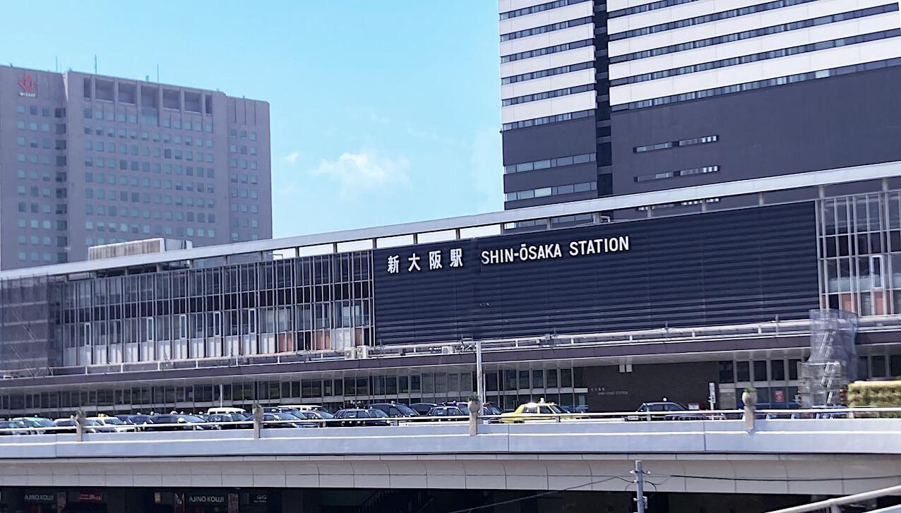 shin-osaka-station
