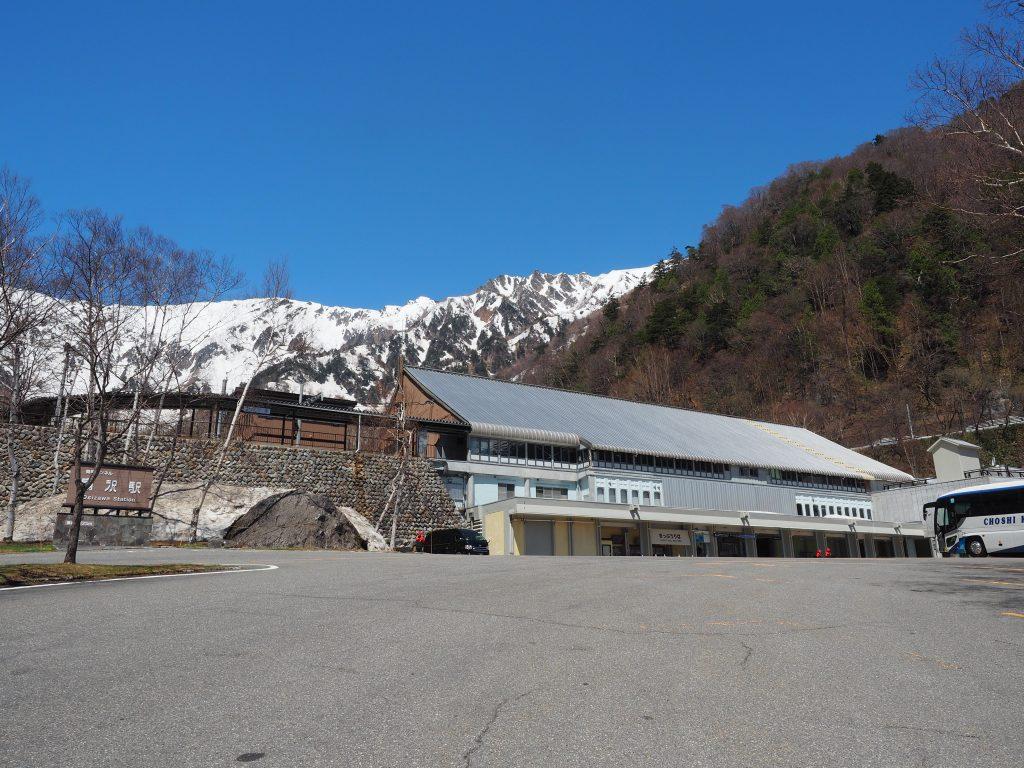 Ogizawa-Station-kurobe-tateyama-alpine-route