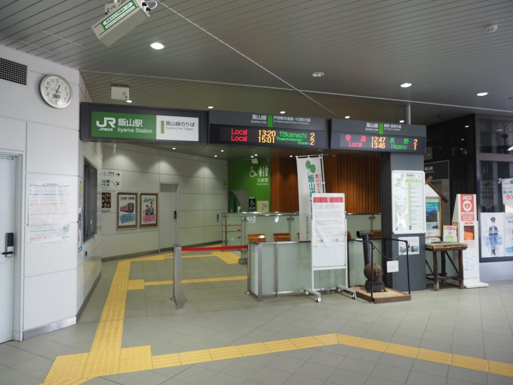 iiyama-station