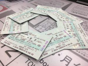 Shinkansen-tickets