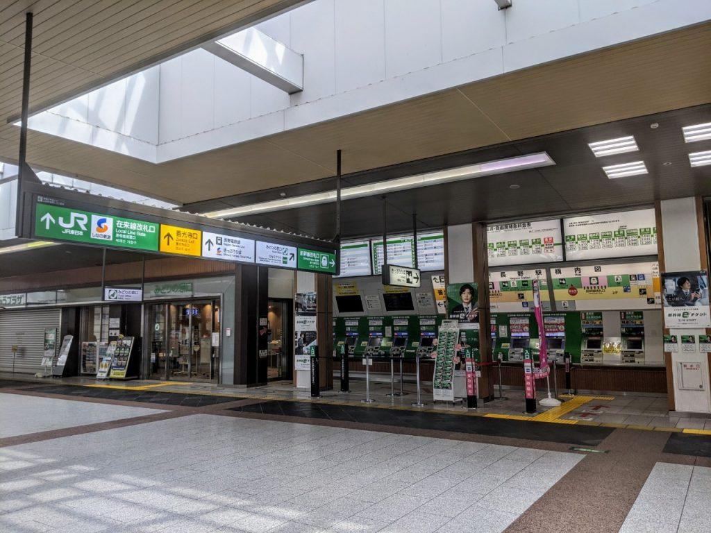nagano-station-shinkansen-gates-office