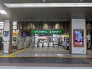 nagano-station-shinkansen-gates