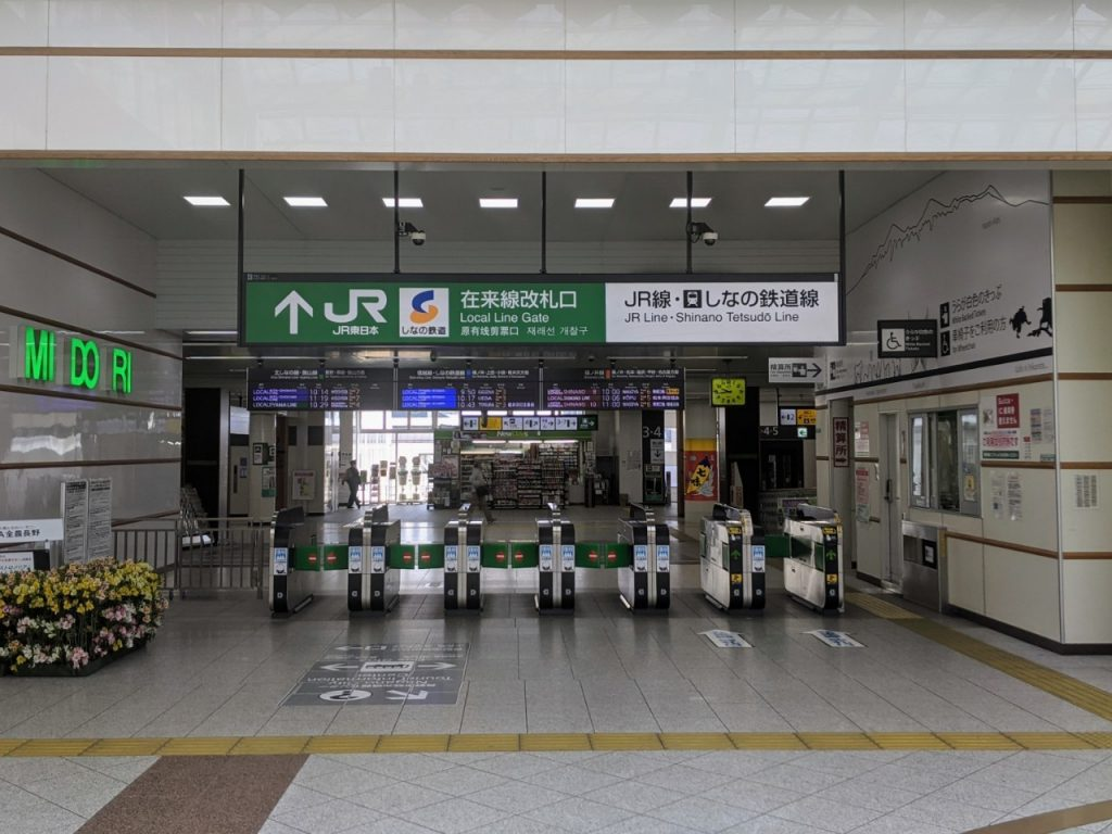 nagano-station-iiyama-shinano-line