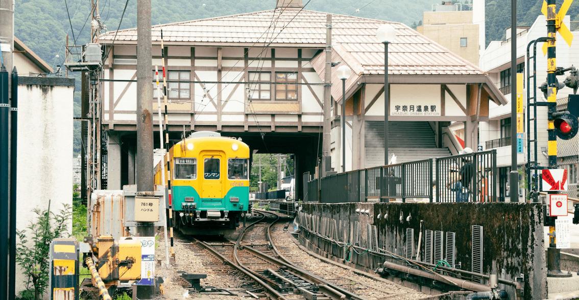 chiho-unazuki-onsen-banner-edit