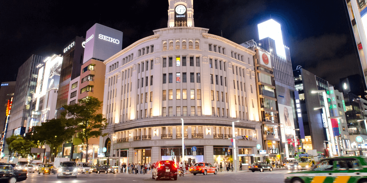 ginza-tokyo-banner-edit