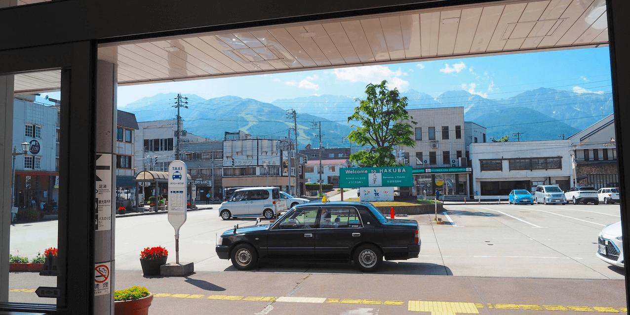hakuba-station-banner-edit
