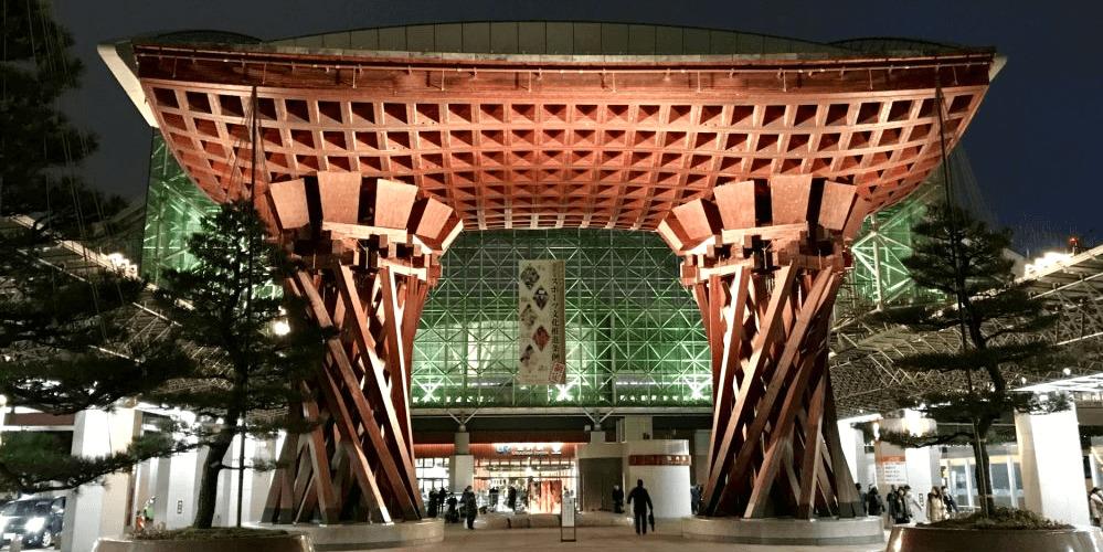 kanazawa-station-banner-edit