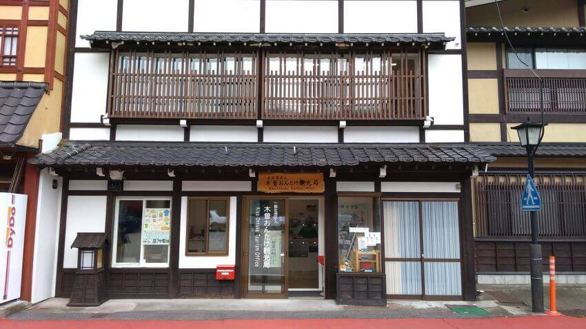 kiso-fukushima-tourist-information